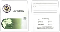 church offering envelopes and donation remittance envelopes